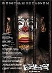Цирк - ад животных - 71.jpg