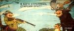 """Вниманию                      школ России: конкурс """"Не стреляй!"""" - Срок подачи заявки до 1 января 2014"""