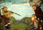 Вниманию                      школ России! Продлён срок подачи заявок на участие в конкурсе