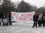 Фотографии акции