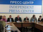 фото пресс-конференции