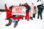 Зона, свободная от убийства: российские звёзды совершили уникальный полет во льды Белого моря с целью добиться законодательного запрещения зверобойного промысла