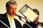 Международный кинофестиваль «Ступени» - 2008
