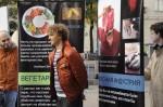 Россия отмечает Всемирный день вегетарианства