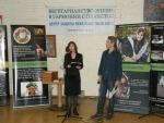 Награждение победителей всероссийского конкурса Этичный гурман