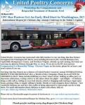 Русская веганочка Алиса на 100 автобусах в Вашингтоне