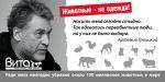 Артемий Троицкий: