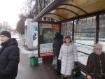 100 щитов с антимеховой рекламой в Москве - лучший подарок                к Новому году!