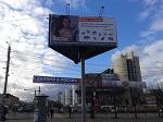 Социальная реклама «Животные - не одежда!» в Челябинске