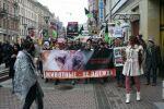 Марш                      против пещерной моды в Санкт-Петербурге 25 ноября