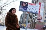 День прощания с шубой 12 февраля в России (Магнитогорск)
