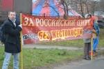Впервые в Череповце прошла серия акций За российский цирк без жестокости