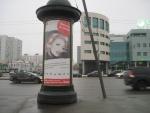 """Февраль 2014, Москва: новый формат в социальном проекте                ВИТА """"Животные - не одежда"""""""