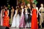 Мисс Веган 2014 - новый клип