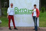 В Челябинске состоялась акция в защиту диких животных от эксплуатации