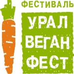 УралВеганФест