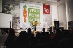 УралВеганФест - первый фестиваль этичного творчества