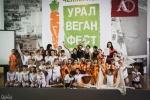 УралВеганФест - первый фестиваль этичного творчества зажег сердца челябинцев добром