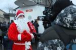 Новогоднее                      обращение Деда Мороза к россиянам - ФОТО и ВИДЕО