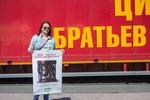 В Санкт-Петербурге защитники прав животных встретили гастролёров-дрессировщиков