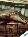 цена мяса. цена дельфинария