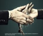 """Открытое письмо """"Виты"""" Послу Японии во Всемирный день любви к дельфинам"""
