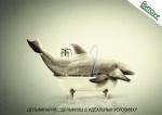 """Дельфинарий: """"Дельфины в идельных условиях!"""""""