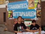 ВИТА раздала 30 тысяч листовок на концерте Маккартни