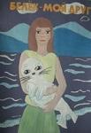 15 марта - Международный день защиты бельков