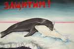 Выставка против мехов в Барнауле