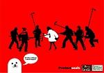 Этичные материалы - альтернатива убийству