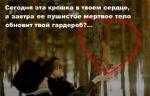 anisimova_s.jpg