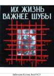 babintseva_k.jpg