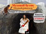 Анисимова С.