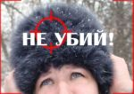 kuskova_k.jpg