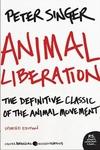 Питер сингер. Освобождение животных. Становимся вегетарианцами