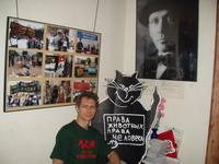 Руководитель проектов ВИТЫ Константин Сабинин рассказывает о Дне защиты прав животных