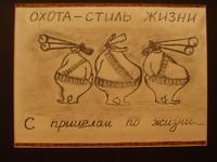 Карикатуры Константина Сабинина