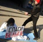 Акция протеста против уничтожения бельков в Росове-на-Дону