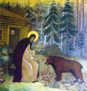 Обращение русско-французского общества защиты животных к Главе Русской православной церкви