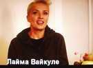 Киевские экологи призвали украинских звёзд выступить против охоты