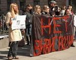 Санкт-Петербург против опытов на животных