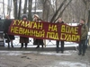 Победа защиты                     в деле  Олега Пыхтина!