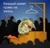 Дизайн против мехов-2008