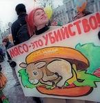 Всемирный                      день продовольствия-Всемирный                      День бойкота Макдональдс