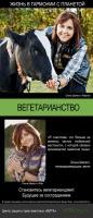Плакат с Ольгой Шелест