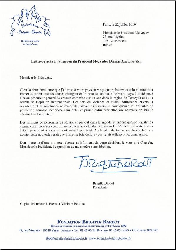 exemple de lettre de demande d u0026 39 emploi en francais