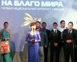 Президент Виты вручает премию