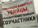 Россия - не страна