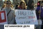 Гримасы Фемиды: Президиум Санкт-Петербургского городского суда принял решение оставить ветврача Шпака в тюрьме